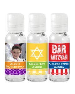 Bar Mitzvah and Bat Mitzvah Hand Sanitizer Favors